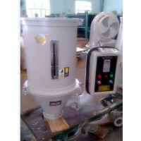 厂家直销塑机辅机 50kg塑料热风式干燥机 除湿干燥机 真空干燥机