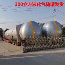 菏泽锅炉厂---官方网站,晋中市液化气储罐,晋中市20立方液化气储罐