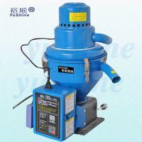 【裕顺】300G塑料吸料机自动填料机单体式上料机塑机辅机