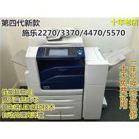 新款施乐3370/4470/5570彩色数码印刷机