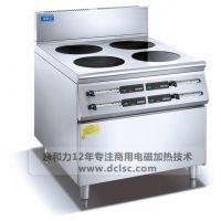 开平四头电磁煲仔炉厂家 亲和力 QHL-SBL3.5KW-4节能率高无噪音无污染