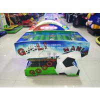 漫通科技世界杯足球机 迷你儿童桌上足球机 亲子互动双人对战投币游戏机