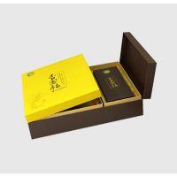 茶叶包装盒 茶叶礼盒 茶叶盒定制 纸盒 彩盒 南京包装厂供应