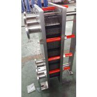 上海艾保品牌304/316L不锈钢BBH60板式换热器 食品行业加热杀菌冷却降温牛奶