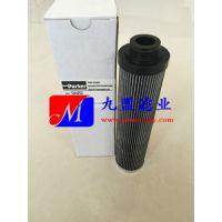 G04252派克液压滤芯机械设备油滤器保养配套高效液压芯及三滤产品