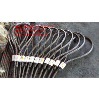 钢丝绳套插编,钢丝绳压制,无接头钢丝绳索具,泰州上智起重设备有限公司