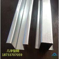 泊头昌兴金属几型钢大量生产订单中