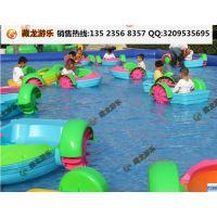 水上手摇船儿童游乐设备 工程塑料儿童手划船厂家 pvc充气水池定做