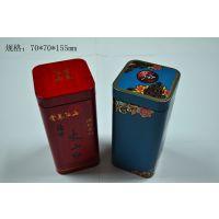 茗茶 红茶 铁观音 碧螺春 毛尖茶叶罐 茶叶包装铁罐