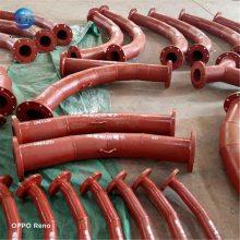 湖南直销乾胜牌内衬耐磨陶瓷管道,耐磨合金管,龟甲网耐磨管件