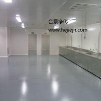东莞净化工程 实验室装修