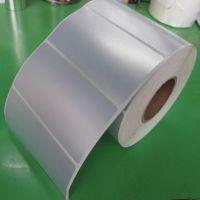东莞森盛 哑银空白不干胶标签空白防水pet不干胶标签贴纸批发定制