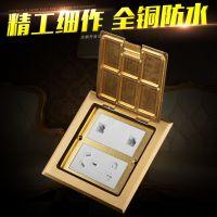 开启式五孔 电话电脑地面插座 梅兰日兰厂家直销精品地插座