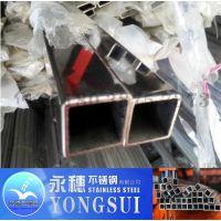 小口径方矩管厂家 15x15x1.0 焊接方管316L正材