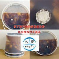 永裕食品级防水呼吸器 酵素容器防水透气阀
