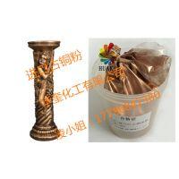 [华奎厂家]供应仿古效果用红古铜粉1200目价格
