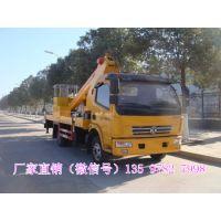 东风国五JDF5080JGK20E5型高空作业车 现车火爆销售中