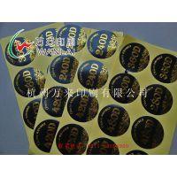 标签印刷 滴塑标签万来厂家供应塑料滴塑标签可定制 标签定做