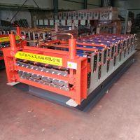 供应广西梧州双层压瓦机、840/900型彩钢设备、全自动压瓦机厂家