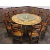 盛豪家具(在线咨询)、火烧木餐桌、火烧木餐桌订制