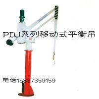 螺旋升降机构PDJ125高型平衡吊,适合高频率吊运作业,亚重,起吊高度1.85m