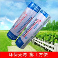 涂克防水- 聚乙烯丙(涤)纶高分子防水卷材