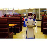送餐机器人 传菜机器人 智能服务员机器人 机器人代理加盟