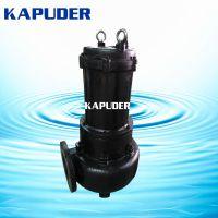 4KW无堵塞潜污泵 污水泵 潜水泵 南京凯普德 kapuder