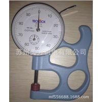 正品日本得乐TECLOCK手持式测厚仪SM-112 SM-112测厚规 现货供应