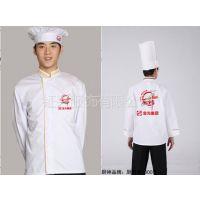 供应供应上海厨师服 定做厨师服 厨师服定制 厨师服供应