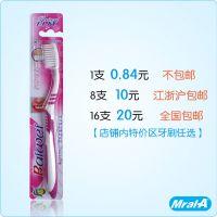 供应牙刷生产厂家直销