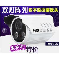130万高清网络摄像机 网络摄像头960p IP摄像机监控设备工程推荐