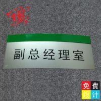 供应标牌/科室牌/铝合金标识标牌/烤漆丝印楼层指示牌/医院标牌