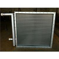 鲁鹏新风空气加热冷却器-换热制冷空调设备-翅片式表冷器-干式表冷器