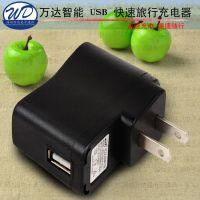 500MAH mp3手机充电头 USB迷你充电器 USB电源适配器 工厂批发