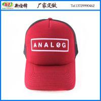夏季男士帽子定制 户外工作货车帽 字母印花广告网帽 帽厂直供批
