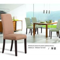 高背欧式布艺 餐椅 酒店椅子 可拆洗 餐厅咖啡厅实木椅店长推荐