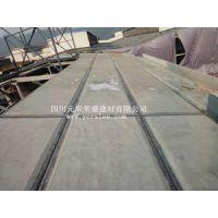 供应青海发泡水泥复合板;供应青海钢骨架轻型板