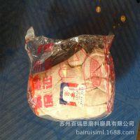 厂家批发 500克出口防护针织手套 加密劳保棉纱手套