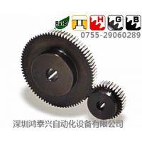 进口磨齿齿轮传动件SSG2.5-40