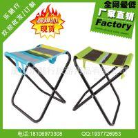 小马扎休闲椅/ 钓鱼凳 子 /烧烤折叠椅子|户外折叠椅子