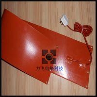 硅橡胶加热带 硅橡胶电热带 桶装物体加热均匀 防水