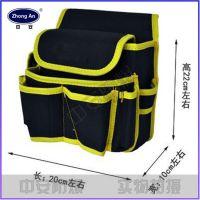 沧州中安生产巡检包,巡检工具包,安全工具包