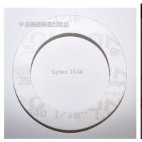 Gylon 3540 型号