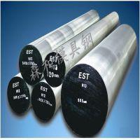 东莞森和批发p20模具钢 p20圆钢钢材 p20模具钢材可定制 切割