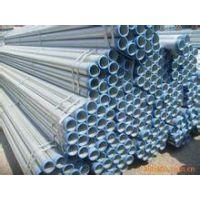 云南/昆明DN80钢管,镀锌管,热镀锌钢管价格