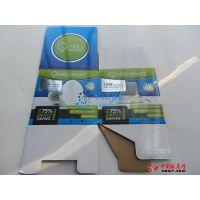 【上海意者】供应各类五金制品包装盒、纸盒、彩盒等加工订做