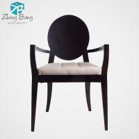 中帮实木餐椅创意扶手实木椅子皮制现代C1019-1厂家特价批发零售