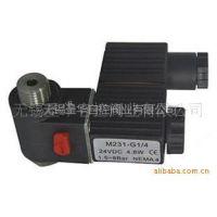 供应微型电磁阀W231