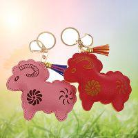 羊年可爱PU小绵羊钥匙扣 汽车挂饰 可爱钥匙挂件卡通创意客户礼品